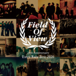 FIELD OF VIEW (フィールド・オブ・ビュー) 25周年BESTALBUM『FIELD OF VIEW 25th Anniversary Extra Rare Best 2020』(2020年5月13日発売) 高画質CDジャケット画像 (ジャケ写)