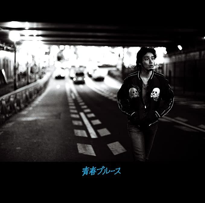 斉藤和義 (さいとうかずよし) 10thアルバム『青春ブルース』(2004年4月21日発売) 高画質CDジャケット画像 (ジャケ写)