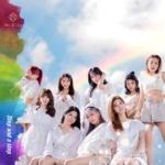 NiziU (ニジュー) 1stシングル『Step and a step (ステップ・アンド・ア・ステップ)』(初回生産限定盤A) 高画質CDジャケット画像 (ジャケ写)