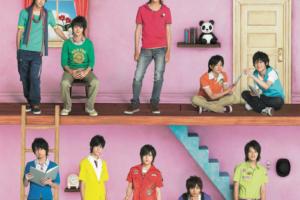 Hey! Say! JUMP (ヘイ セイ ジャンプ) 3rdシングル『Your Seed/冒険ライダー』(2008年7月23日発売) 高画質CDジャケット画像 (ジャケ写)