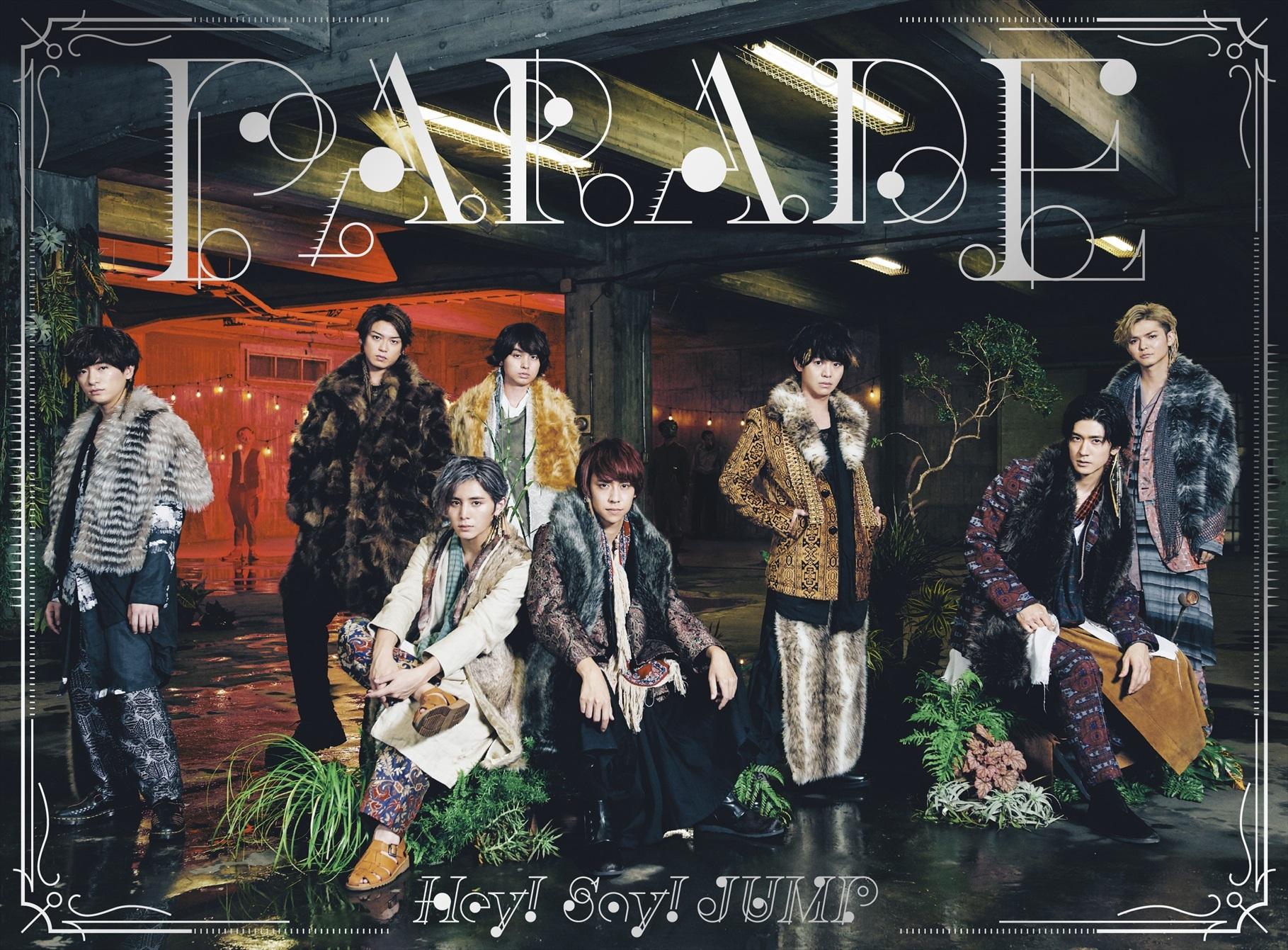 Hey! Say! JUMP (ヘイ セイ ジャンプ) 7thアルバム『PARADE (パレード)』(初回限定盤①) 高画質CDジャケット画像 (ジャケ写)