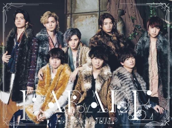 Hey! Say! JUMP (ヘイ セイ ジャンプ) 7thアルバム『PARADE (パレード)』(初回限定盤②) 高画質CDジャケット画像 (ジャケ写)