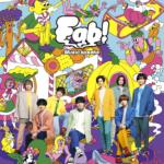 Hey! Say! JUMP (ヘイ セイ ジャンプ) 8thアルバム『Fab! -Music speaks.- (ファブ ミュージック スピークス)』(初回限定盤1) 高画質CDジャケット画像 (ジャケ写)