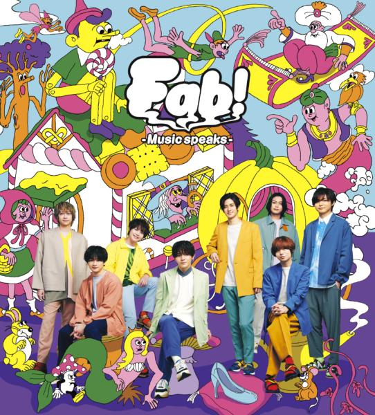 Hey! Say! JUMP (ヘイ セイ ジャンプ) 8thアルバム『Fab! -Music speaks.- (ファブ ミュージック スピークス)』(初回限定盤A) 高画質CDジャケット画像 (ジャケ写)