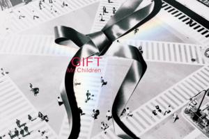 Mr.Children (ミスターチルドレン) 32ndシングル『GIFT (ギフト)』(2008年7月30日発売) 高画質CDジャケット画像 (ジャケ写)