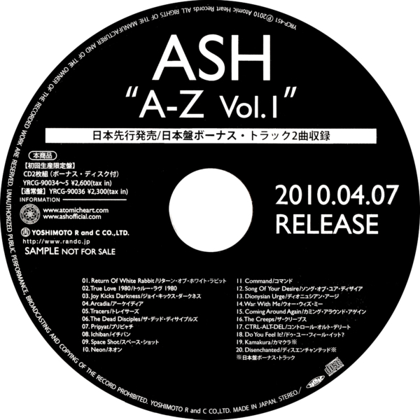 ASH (アッシュ) 6thアルバム『A-Z Volume 1 (エー・ゼット・ボリューム1)』(プロモ盤) 高画質CDレーベル画像 (ジャケ写)