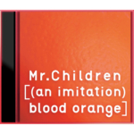Mr.Children (ミスターチルドレン) 17thアルバム『[(an imitation) blood orange]』(2012年11月28日発売) 高画質ジャケット画像 (ジャケ写)