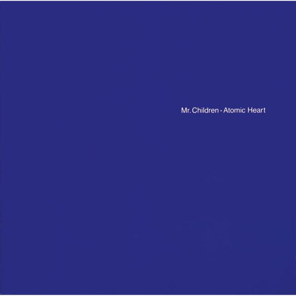 Mr.Children (ミスターチルドレン) 4thアルバム『Atomic Heart (アトミック・ ハート)』(1994年9月1日 高画質CDジャケット画像 (ジャケ写)
