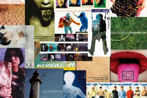 Mr.Children (ミスターチルドレン) カップリング集アルバム『B-SIDE (ビー・サイド)』(2007年5月10日発売) 高画質CDジャケット画像 (ジャケ写)