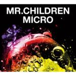 Mr.Children (ミスターチルドレン) ベストアルバム『Mr.Children 2001-2005 <micro>』(2012年5月10日発売) 高画質ジャケット画像 (ジャケ写)