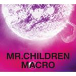 Mr.Children (ミスターチルドレン) ベストアルバム『Mr.Children 2005-2010 』(2012年5月10日発売) 高画質ジャケット画像 (ジャケ写)