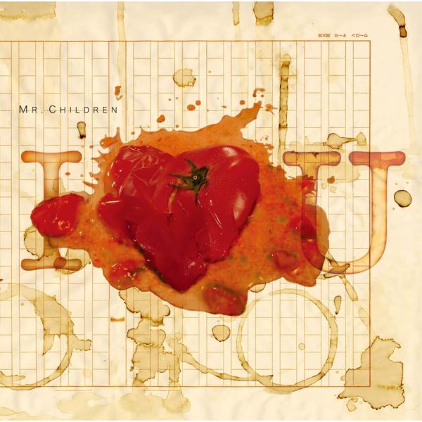 Mr.Children (ミスターチルドレン) 12thアルバム『I ♥ U』(2005年9月21日発売) 高画質CDジャケット画像 (ジャケ写)