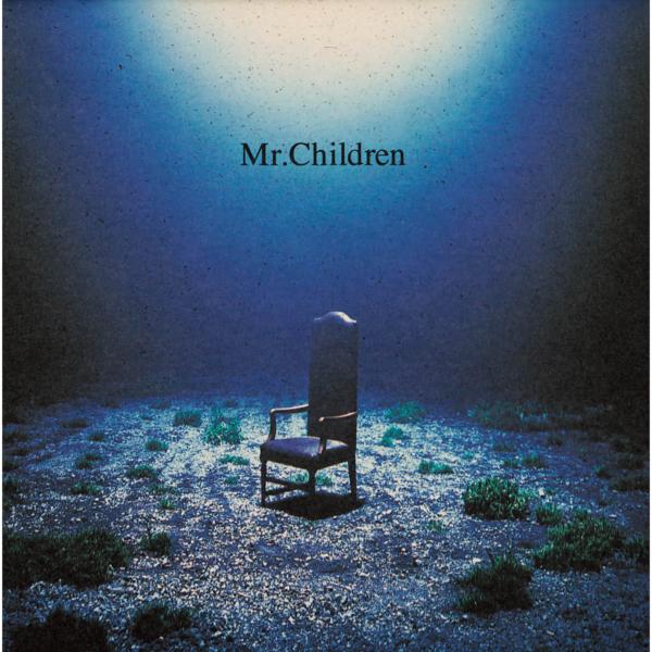 Mr.Children (ミスターチルドレン) 5thアルバム『深海』(1996年6月24日発売) 高画質CDジャケット画像 (ジャケ写)