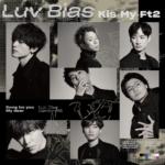 Kis-My-Ft2 (キスマイフットツー) 27thシングル『Luv Bias (ラブ バイアス)』(初回盤A) 高画質CDジャケット画像 (ジャケ写)