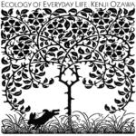小沢健二 (おざわけんじ) 5thアルバム『毎日の環境学: Ecology Of Everyday Life』(2006年3月8日発売) 高画質CDジャケット画像 (ジャケ写)
