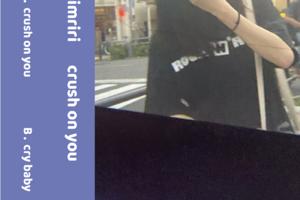 kimriri (キムリリ) 1stシングルカセットテープ『crush on you』(2020年11月14日発売) 高画質カセットジャケット画像 (ジャケ写)