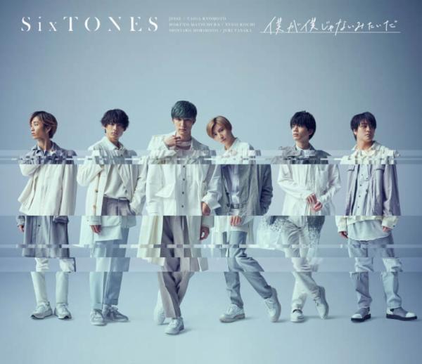 SixTONES (ストーンズ) 4thシングル『僕が僕じゃないみたいだ』(通常盤初回仕様スリーブ) 高画質CDジャケット画像 (ジャケ写)