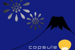 capsule (カプセル) 2ndシングル『花火』(2001年7月4日発売) 高画質CDジャケット画像 (ジャケ写)