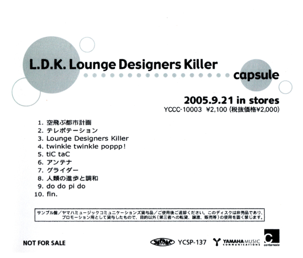 capsule (カプセル) 6thアルバム『L.D.K. Lounge Designers Killer』(サンプル盤) 高画質CDジャケット画像 (ジャケ写)