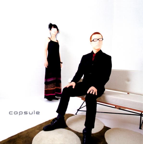 capsule (カプセル) 1stアルバム『ハイカラ ガール』(2001年11月21日発売) 高画質CDジャケット画像 (ジャケ写)