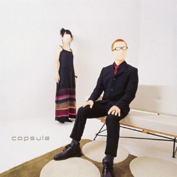 capsule (カプセル) 1stアルバム『ハイカラ ガール』(2001年11月21日発売) 高画質ジャケット画像 (ジャケ写)