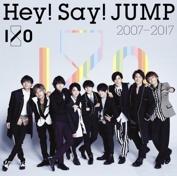 Hey! Say! JUMP (ヘイ セイ ジャンプ) ベストアルバム『Hey! Say! JUMP 2007-2017 I/O (インプットアウトプット)』(通常盤) 高画質CDジャケット画像 (ジャケ写)