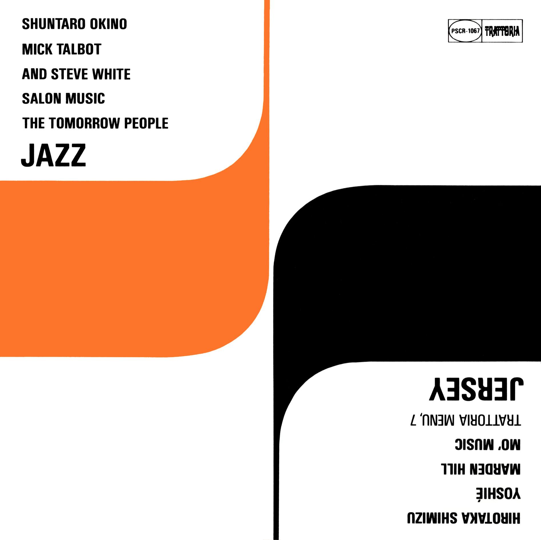 V.A.『JAZZ JERSEY (ジャズ・ジャージィー)』(1992年11月26日発売) 高画質CDジャケット画像 (ジャケ写)