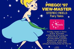 『プレーゴ! '97〜ザ・メニュー・オブ・トラットリア第3集 (PREGO! '97 VIEW-MASTER STEREO REELS Fairy Tales) (Trattoria Menu.141)』(1997年9月18日発売)高画質CDジャケット画像 (ジャケ写)