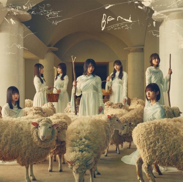 櫻坂46 2ndシングル『BAN (バン)』(TYPE-C) 高画質CDジャケット画像 (ジャケ写)