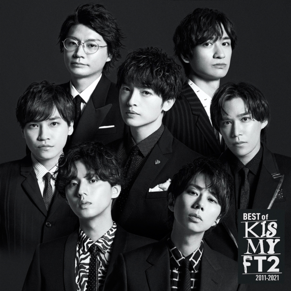 Kis-My-Ft2 (キスマイフットツー) ベストアルバム『BEST of Kis-My-Ft2』(セブンネット限定盤) 高画質CDジャケット画像 (ジャケ写)