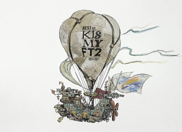 Kis-My-Ft2 (キスマイフットツー) ベストアルバム『BEST of Kis-My-Ft2』(初回盤B) 高画質CDジャケット画像 (ジャケ写)