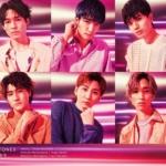 SixTONES (ストーンズ) 5thシングル『マスカラ』(初回盤A) 高画質CDジャケット画像 (ジャケ写)