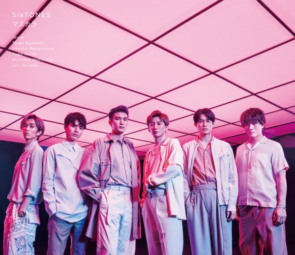 SixTONES (ストーンズ) 5thシングル『マスカラ』(初回盤B) 高画質CDジャケット画像 (ジャケ写)