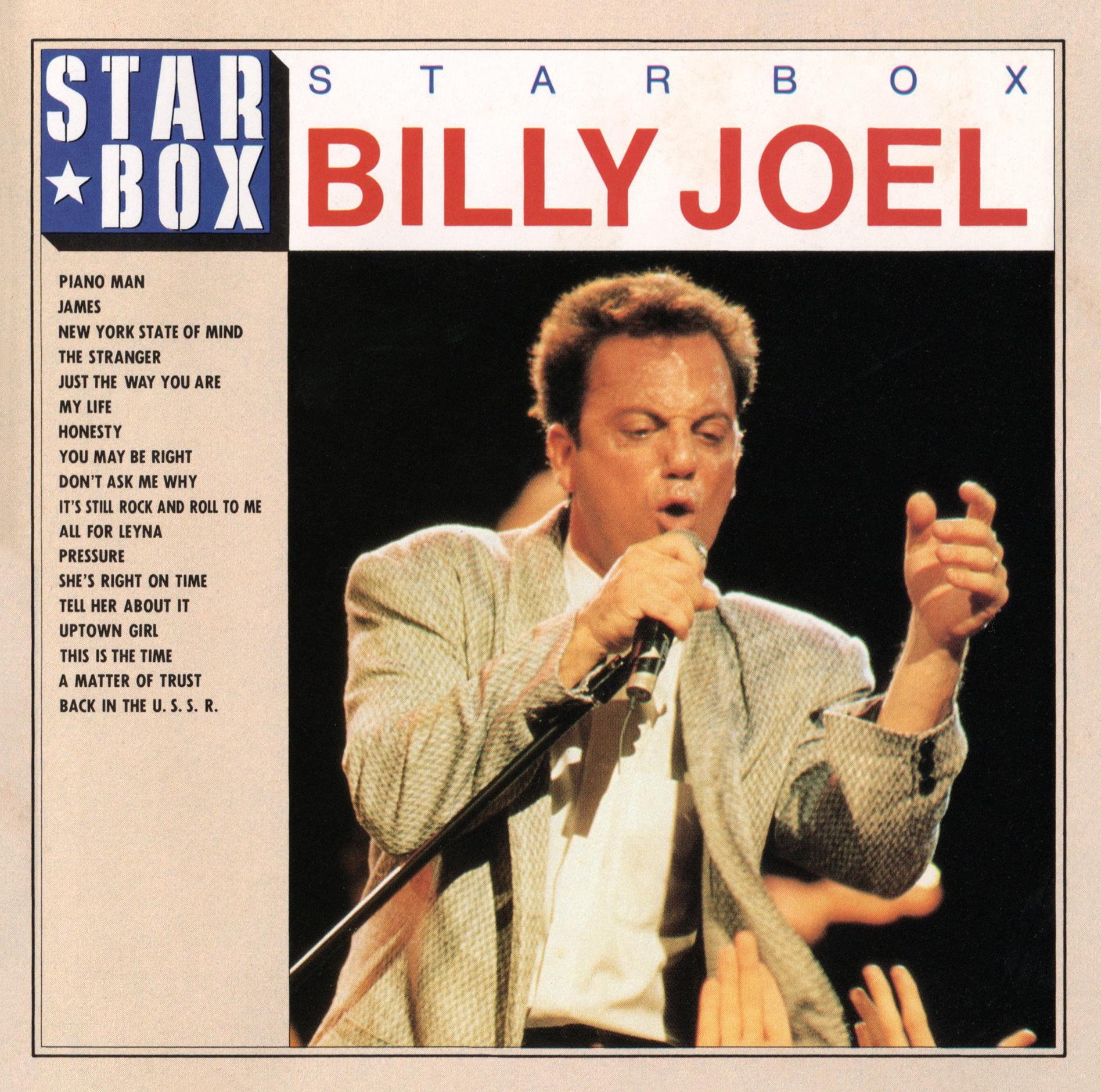 Billy Joel (ビリー・ジョエル) コンピレーション・アルバム『STAR BOX (スター・ボックス)』(1988年8月26日発売) 高画質CDジャケット画像